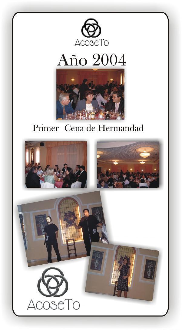 Primera cena hermandad año 2004